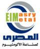 المصري ميتال للالومنيوم